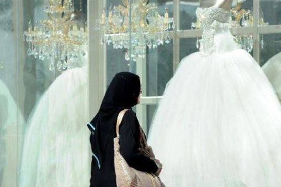 Saudi charity will pay men $5332 for marrying women over 30
