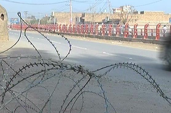 Three 'Daesh terrorists' arrested in Lahore raid