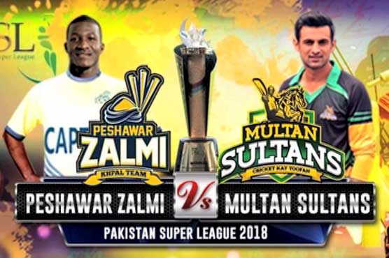 Pakistan Super League 2018 begins with glittering ceremony