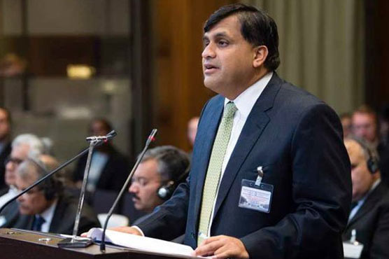 Pakistan has serious concerns over FATF watchlist 'nomination': FO