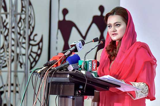 Artists are custodians of culture, heritage: Marriyum
