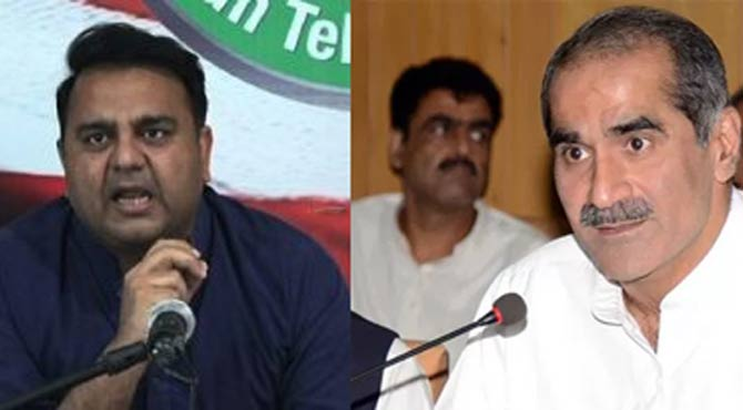 Saad Rafique sends defamation notice to Fawad Chaudhry over Paragon scheme remarks