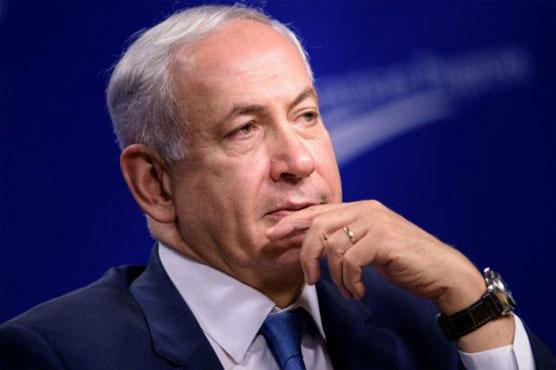 Suspects in Netanyahu's probe to remain in custody