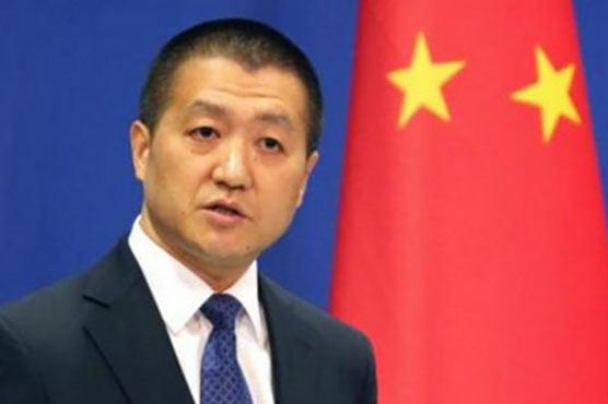 China acknowledges Pakistan's contribution in international anti-terrorism