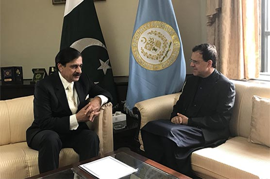 Pakistan welcomes Afghan president's peace dialogue offer: NSA