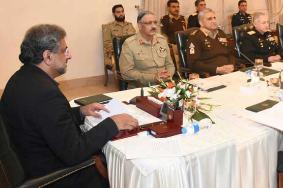 Trump's anti-Pakistan remarks contradictory to ground realities, observes NSC
