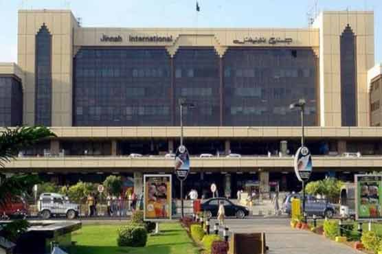 PIA's online booking system crashes due to technical glitch