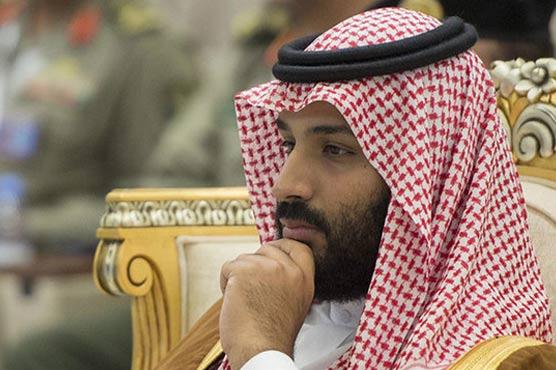 Saudi Arabia arrests 11 princes over anti-austerity protest: reports