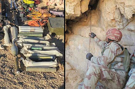 Balochistan: Security forces kill two terrorists, recover weapons