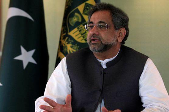 Politicians condemn terror attack in Quetta