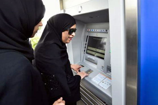 UAE inaugurates first 'talking' ATM for blind, visually impaired