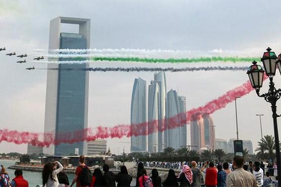 Qatar says second UAE plane violated its airspace