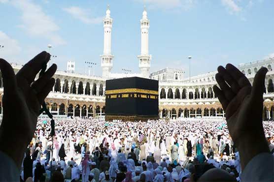 Banks start process to receive Hajj applications