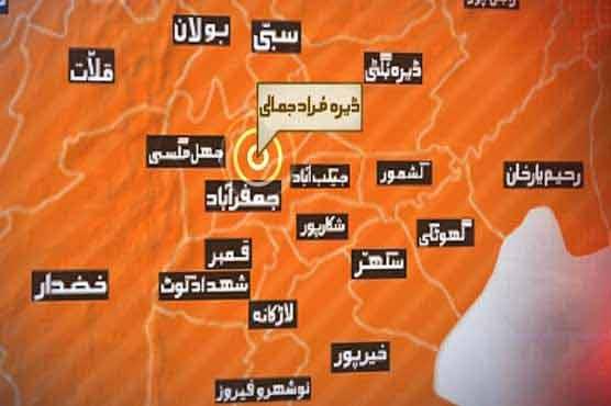 Akbar Bugti Express survives bomb blast in Dera Murad Jamali