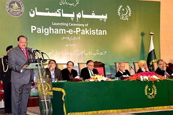 Over 1,800 Pakistani clerics deliver fatwa against terrorism