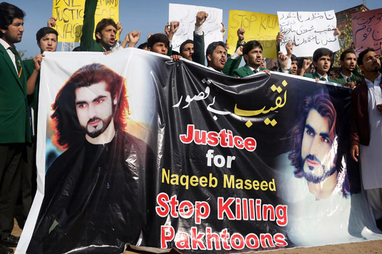 In pictures: Protests over Naqeebullah's killing in 'encounter'