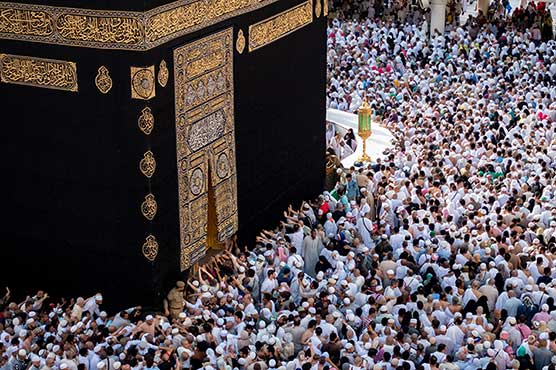 Last day for submission of Hajj applications today