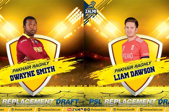 Image result for psl 2019 articles new
