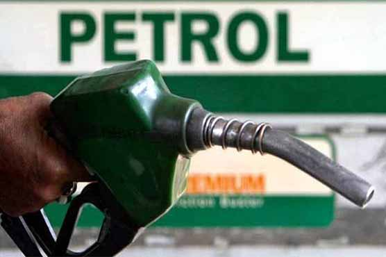 Petrol prices increased by Rs7.5