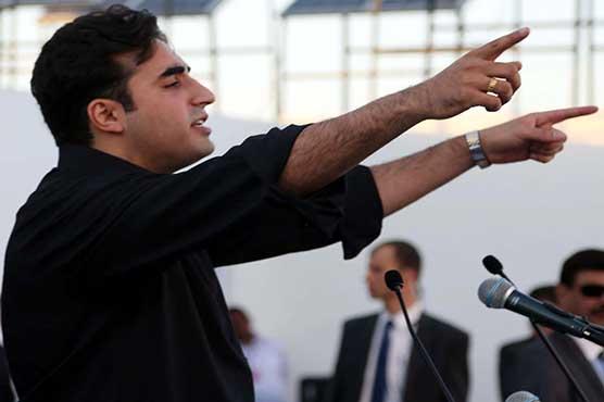 Virtual Bilawal to ensure PPP's outreach