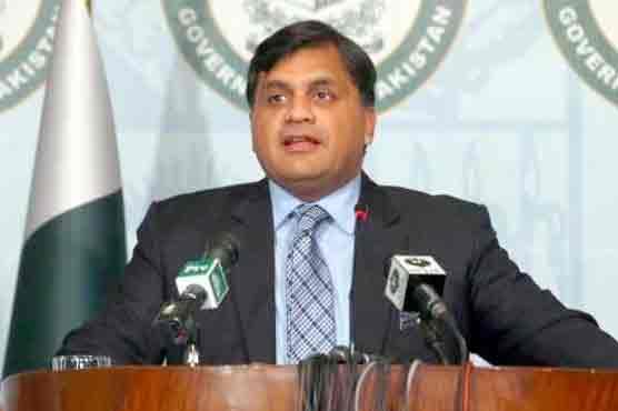 Pakistan condemns Afghanistan blast
