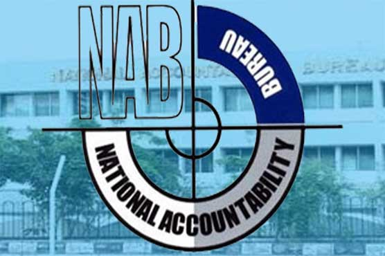 NAB arrests MQM-P's election candidate Javed Hanif