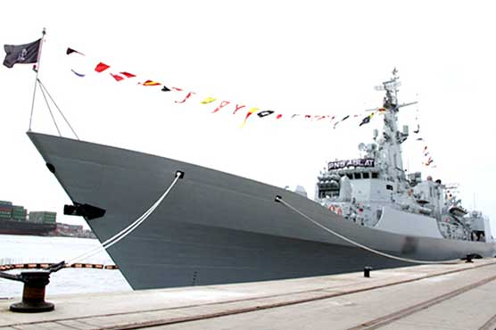 Pakistan Navy ship to visit Portsmouth UK from July 18