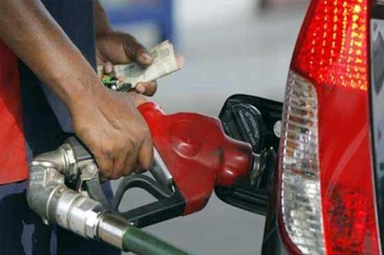 Govt revises down petroleum prices