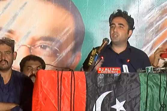PPP wants to end exploitation of rights of common people: Bilawal