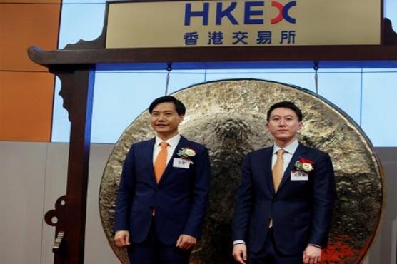 Smartphone maker Xiaomi's weak Hong Kong debut casts shadow on tech listings