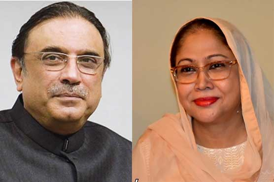 Fake Accounts Case: SC orders to place Zardari, Faryal Talpur, others' names on ECL