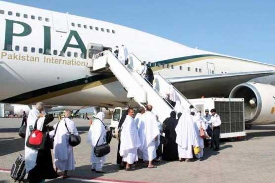 Ministry announces Hajj flight schedule