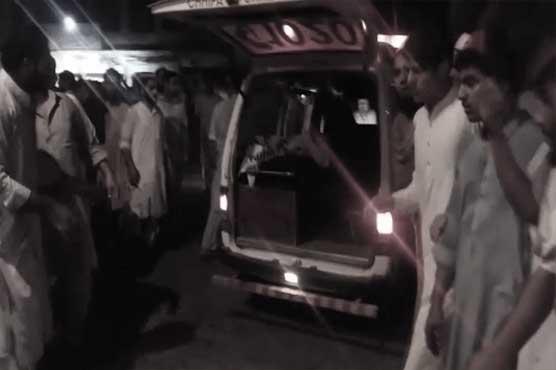 ANP leader Haroon Bilour among 20 martyred in Peshawar blast