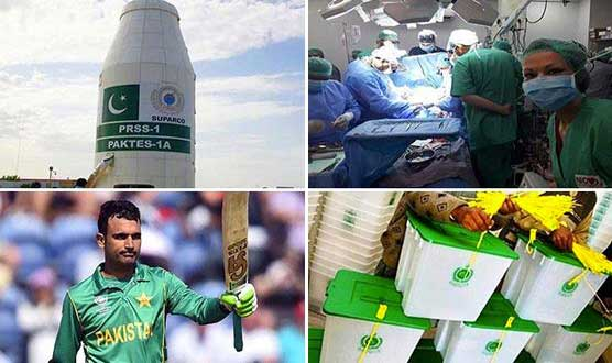 Some major accomplishments Pakistan achieved in recent time