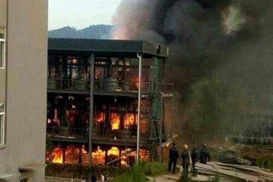 The blast occurred at 6:30 pm Thursday night at an industrial park in Sichuan province's Yibin city