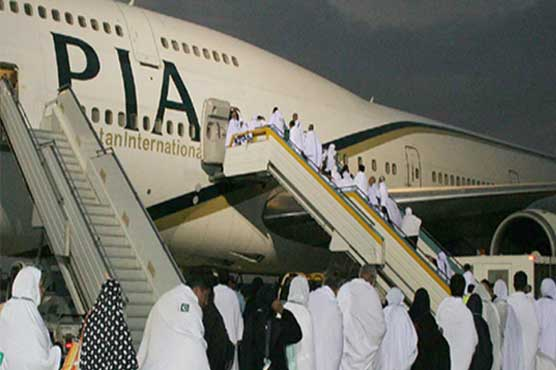 Hajj flight operation begins today