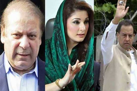 Sharif family fails to submit appeals in IHC against Avenfield verdict