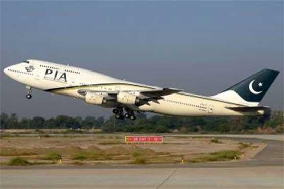 First hajj flight departs to Saudia Arabia
