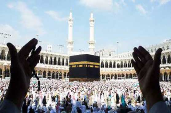 Tags , Hajj- Dunya News - Latest News