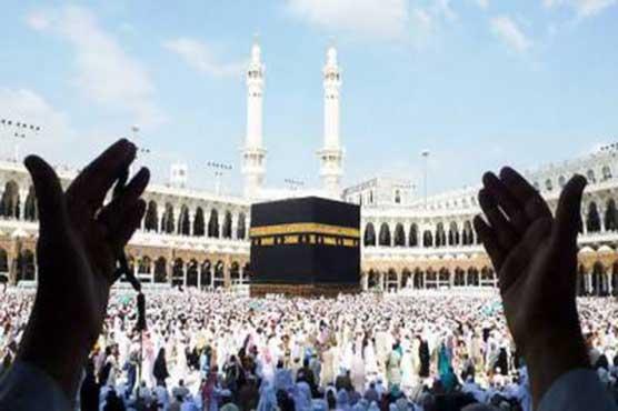 Hajj 2018: Pilgrims from around world start reaching Saudi Arabia