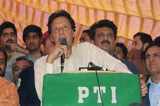 Imran blames corrupt rulers for rupee depreciation against dollar
