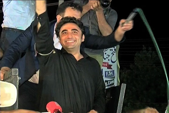Our fight is against social and financial injustices: Bilawal