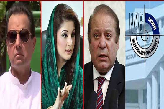 IHC to hear Sharif family pleas against Avenfield reference verdict today