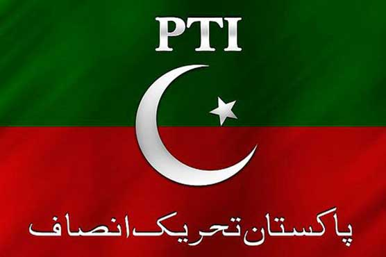 PPP's candidate for NA-124 Chaudhry Zaheer joins PTI