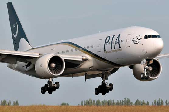 PIA accused of Allegedly Delaying the Flight to privilege the Privileged