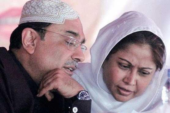 Zardari, Talpur's names removed from ECL