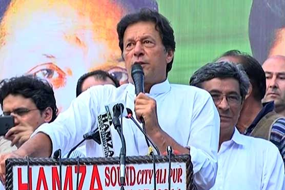 Country's debt soars to Rs27000b in 10 years: Imran Khan