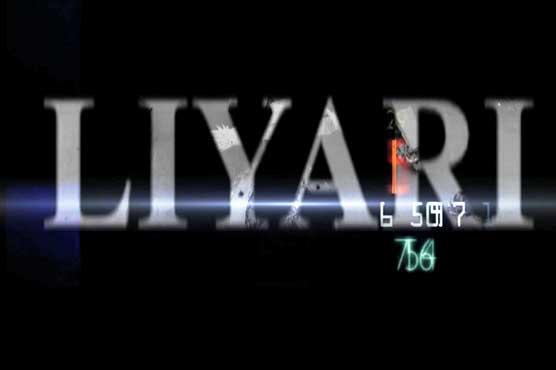 Elections 2018: Lyari demands basic facilities and job prospects