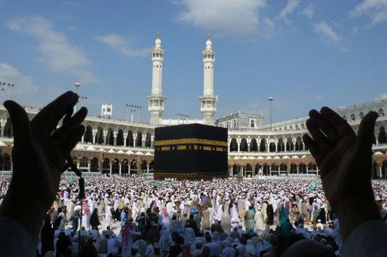 Over 7,000 Pakistani pilgrims reach Saudi Arabia for Hajj