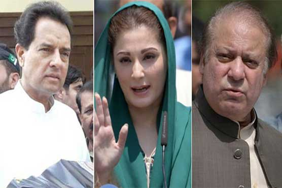 Sharif family's appeals against conviction admitted to regular hearing in IHC